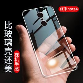 小米红米note4手机壳note4x保护套标准版高配版透明硅胶防摔软壳图片