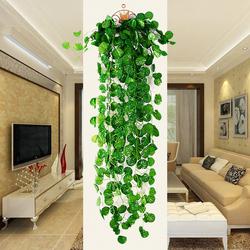 仿真藤条 壁挂花藤 室内绿植海棠叶藤蔓藤条装饰植物墙假花吊兰