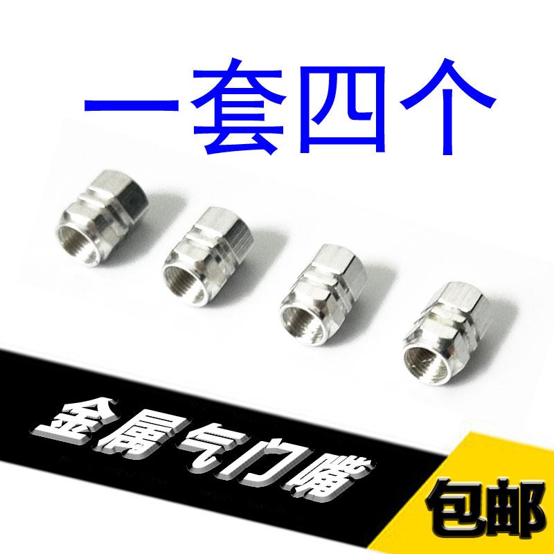 福汽启腾M70EX80V60汽车轮胎压表气门嘴气压报警检测帽监测器计