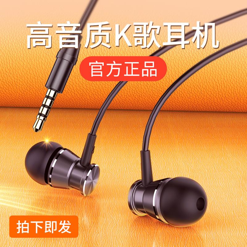 入耳式vivo原装oppo苹果6华为小米