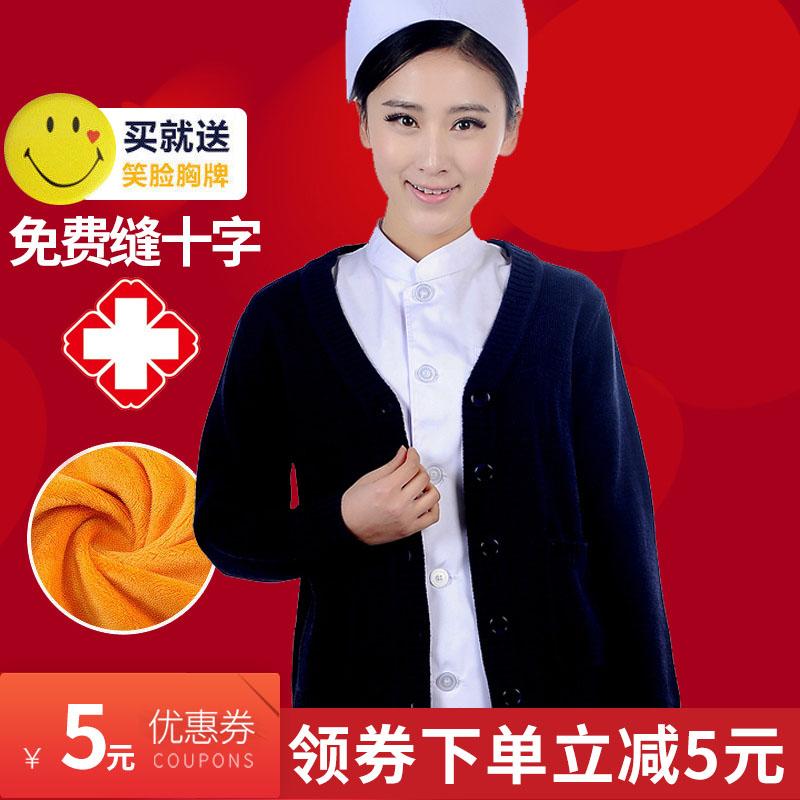 【抗起球】护士毛衣外套 秋冬女针织衫护士服加绒加厚开衫工作服图片