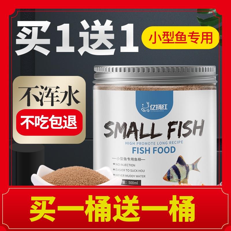 Корм для рыбок Артикул 575276438974