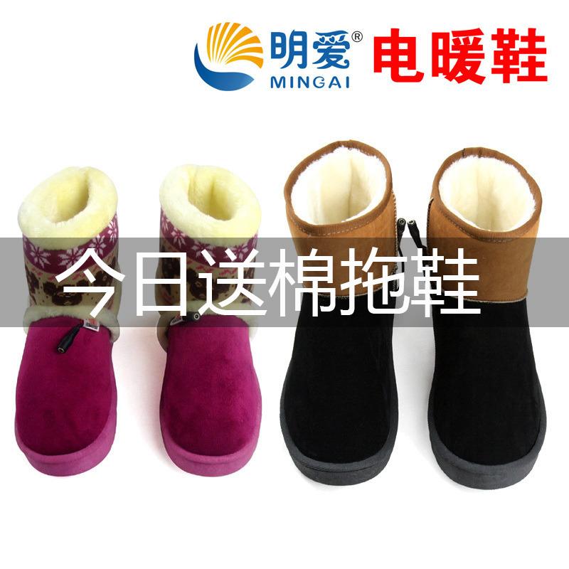 Теплые коврики / обогреватели для ног Артикул 540339419902