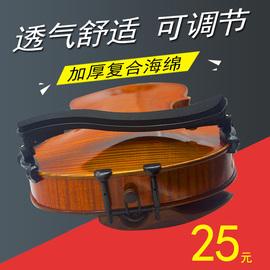 青歌小提琴肩托可调节中提琴软海棉肩垫爪腮托琴托垫肩1/2/34德国图片