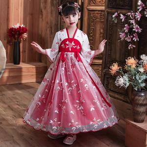 女童汉服中国风儿童旗袍超仙12岁女孩唐装古装抖音襦裙樱花