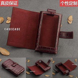 A6翻盖款EASECASE定制索尼WM1A WM1AZ保护套真皮套 鳄鱼纹酒红