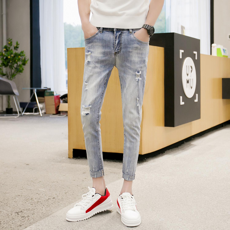 八分裤蓝色 修身小脚牛仔裤薄款九分裤韩版b417/k185p68
