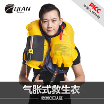 Ride Ann Professional inflatable life Saving clothes male and female boat portable equipment adult fishing vest automatic life Saving vest