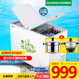 Ronshen/容声 BCD-223K/A 冰柜冷藏冷冻双温卧式冰箱冰淇淋柜冷柜