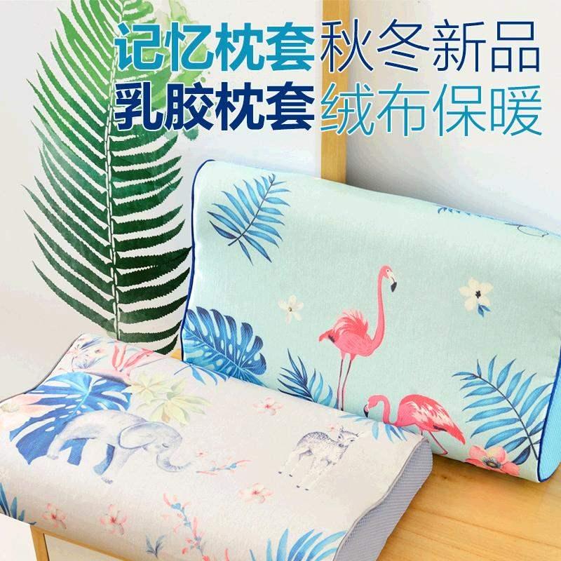 儿童50x3030�50成人硅胶乳胶枕套
