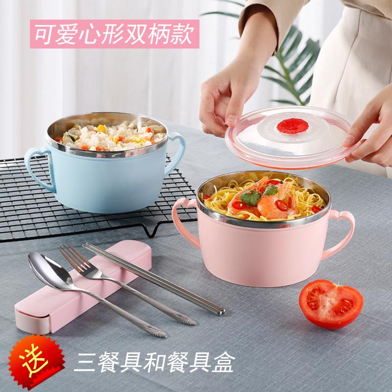 泡面碗神器带盖碗筷套装学生碗不锈钢宿舍方便面碗单个女保温饭盒图片