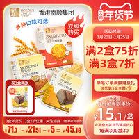 金像牌预拌粉350g黑麦面包高筋面粉烘焙原材料包多谷面包