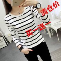 春秋季新款韩版条纹长袖t恤女装修身显瘦大码打底衫上衣外穿薄款