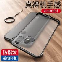 适用于小米6x手机壳透明防摔小米6x保护套磨砂硅胶硬壳mi超薄无边