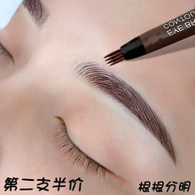 Waterproof, sweat-proof, non-decoloring and persistent simulation of eyebrow net red superfine nature
