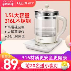 西可恒温热水壶温奶器智能保温泡冲奶机婴儿恒温调奶器暖奶二合一图片