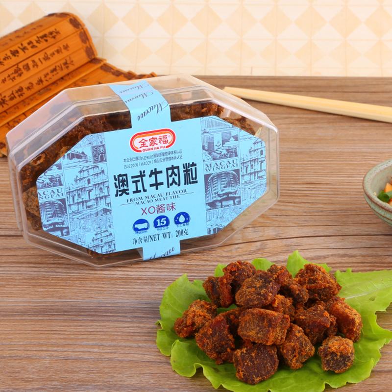 零食全家福牛肉干澳式牛肉粒XO酱沙爹香辣黑椒盒装200g