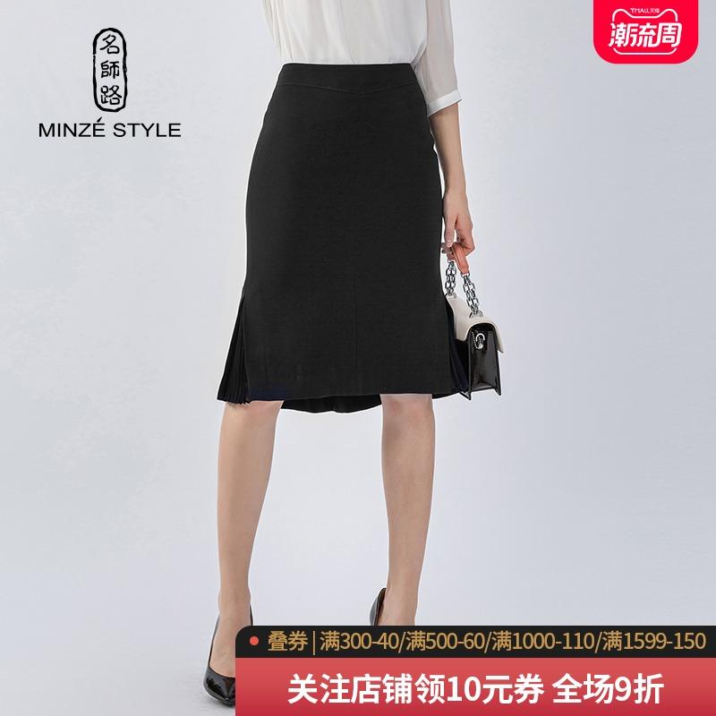 Женские юбки Артикул 600297063427