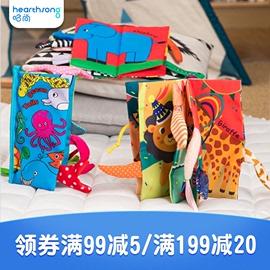HearthSong/哈尚宝宝早教布书婴儿可咬撕不烂立体益智玩具书图片