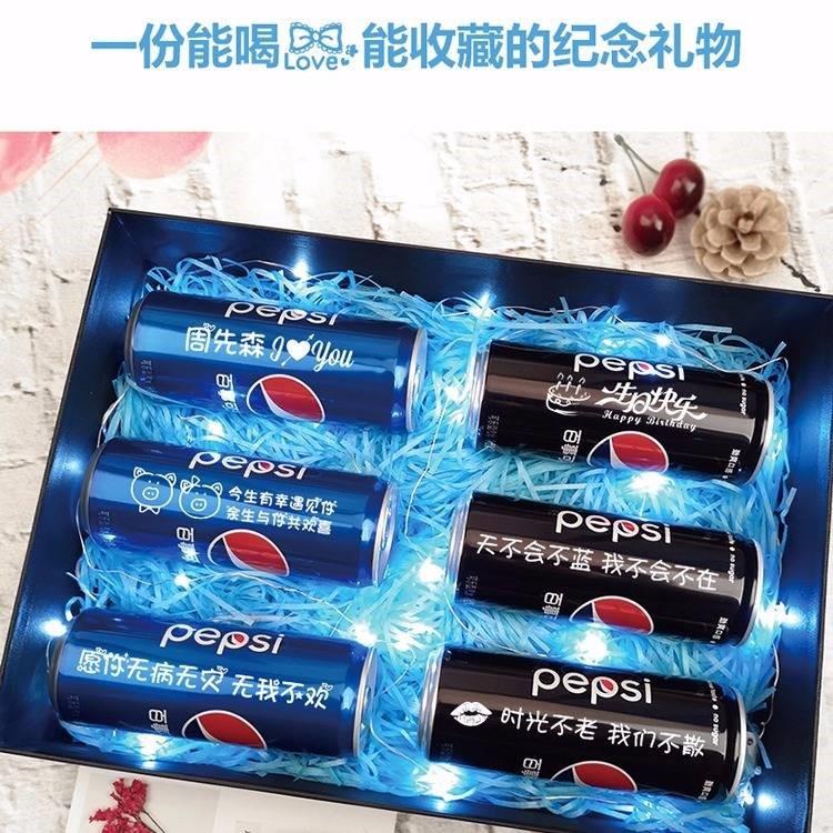 抖音同款可乐定制易拉罐网红生日新年礼物INS送男女朋友创意礼品