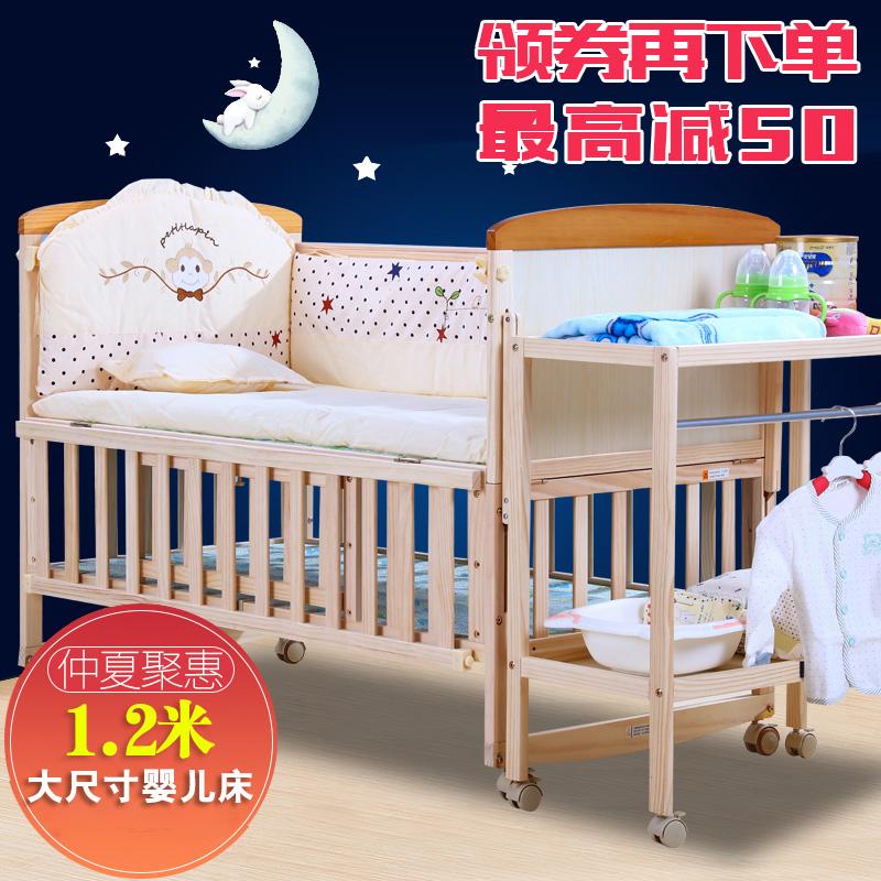 benetree婴儿床好吗,宝妈点评