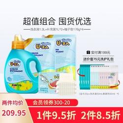 韩国原装进口uza bb宝宝去渍肥皂