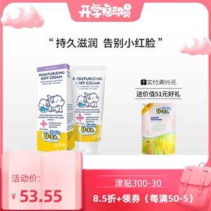 sanitauza宝宝润肤霜婴幼温和护肤润肤乳80g儿童滋润补水面霜保湿