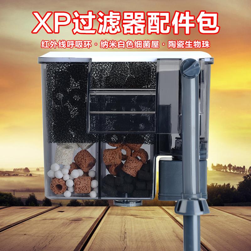 金利佳XP-06/05/09/11/13鱼缸瀑布式-余姚瀑布茶(金利佳旗舰店仅售7.5元)
