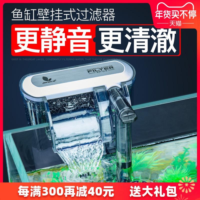 鱼缸过滤器三合一过滤设备静音增氧抽水泵小型循环瀑布-余姚瀑布茶(金利佳旗舰店仅售7.2元)