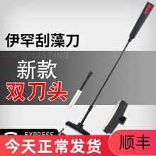 Brush Cleaning Long Handle Straw Tank Cleaning Brush Cleaning Tool Eheim Spare Parts