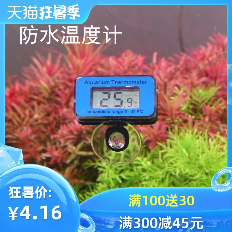 Термометры для воды Артикул 525039259141
