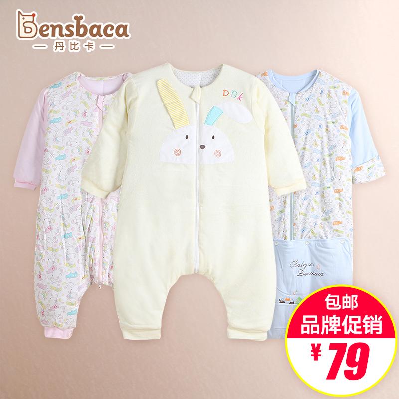 丹比卡婴儿睡袋分腿春秋冬季加厚新生儿宝宝夹棉儿童防踢被1-3岁2