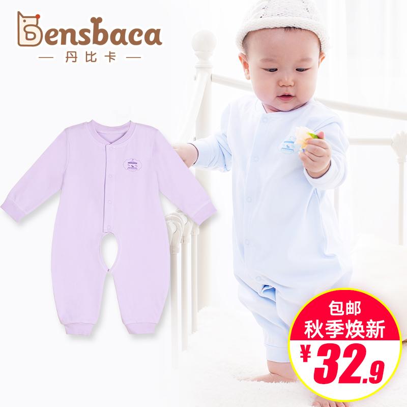 纯棉婴儿春秋冬季睡衣服装男女宝宝新生儿0-6个月3连体衣哈衣爬服