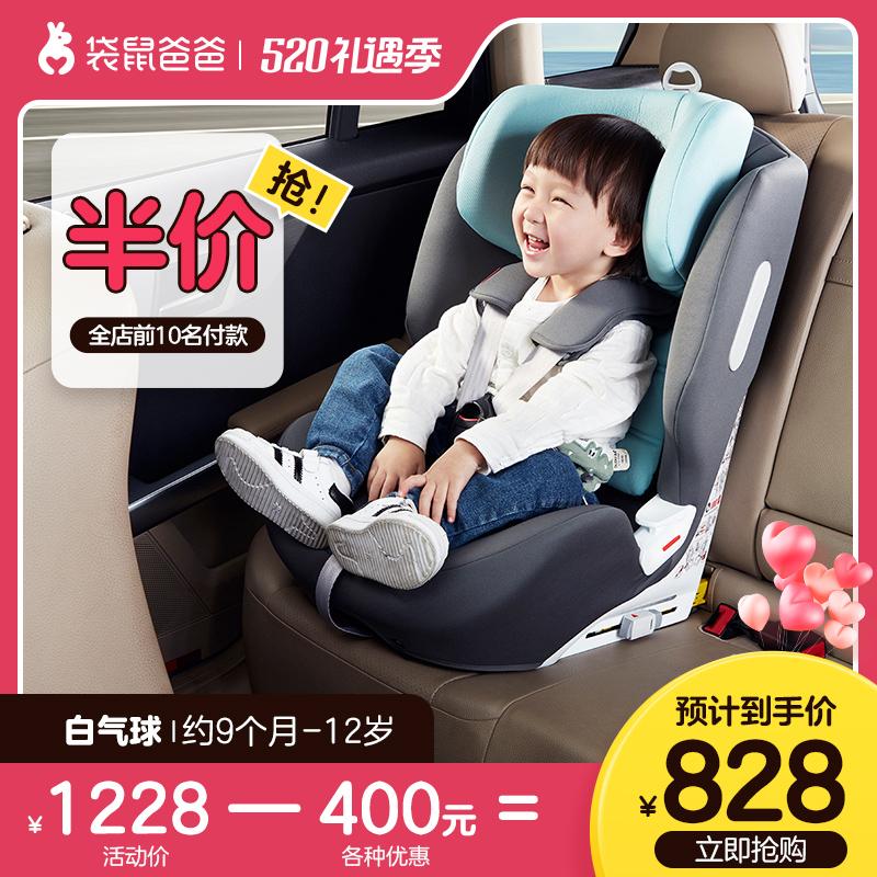 Автокресла для детей Артикул 575026516036