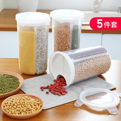 日本分格密封杂粮收纳盒食品储物盒塑料保鲜盒收纳盒密封罐四分格