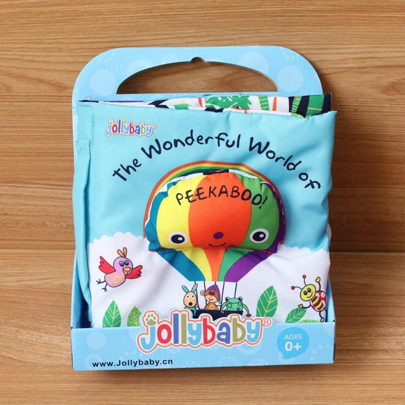 ★婴儿早教益智布书撕不坏烂立体书0-6个月-1-3岁宝宝带响纸玩具