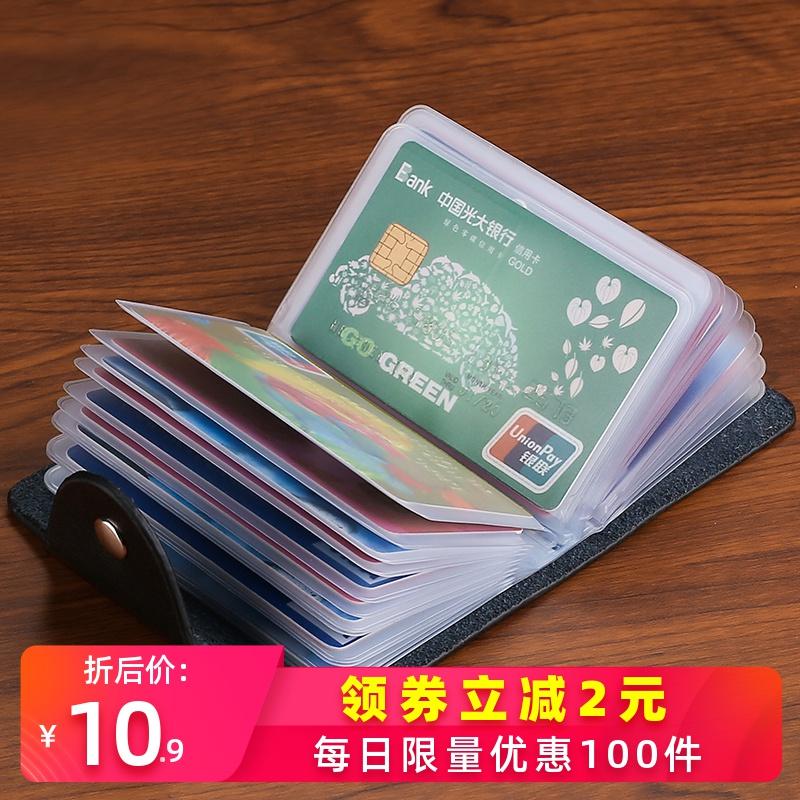 放卡的卡包男真皮牛皮多卡位简约大容量卡片包女薄小巧多功能卡套