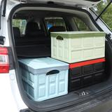 车用可折叠储物箱  52升 劵后 39元包邮