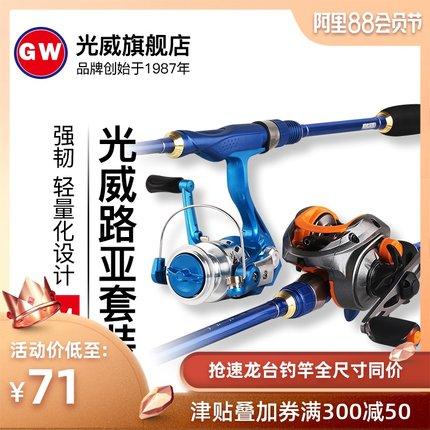 GW/光威鱼竿材质环保么,新手必看