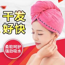 2条明信干发帽女吸水速干擦头发成人包头巾加厚可爱浴帽干发毛巾