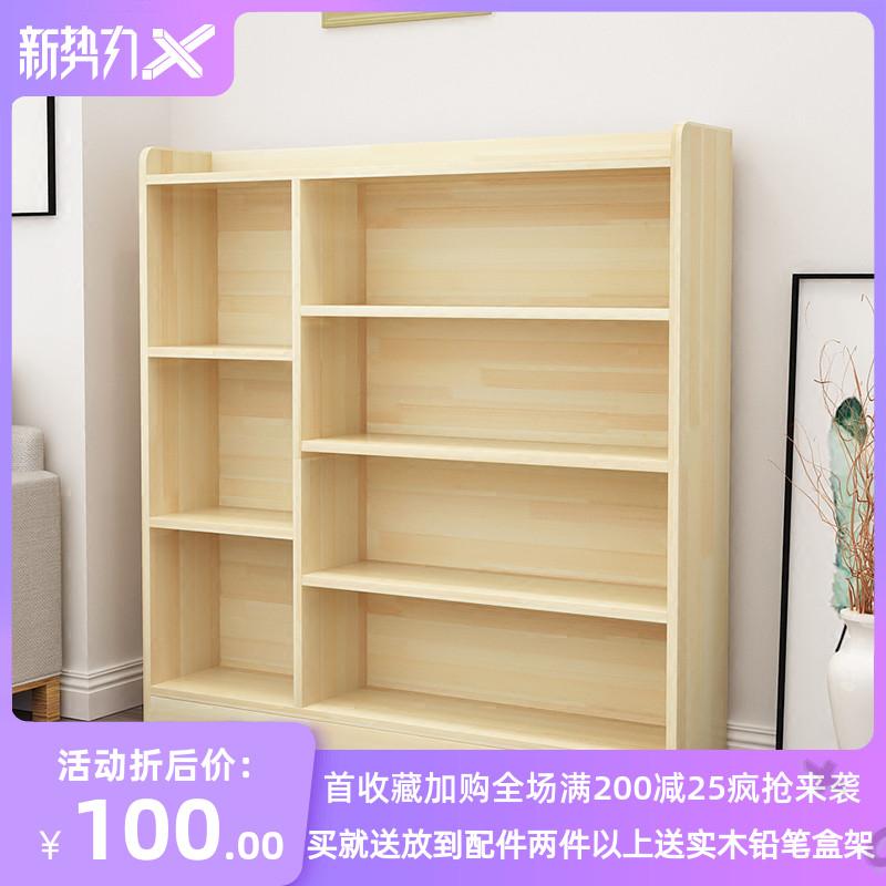 Книжные шкафы Артикул 546804458318