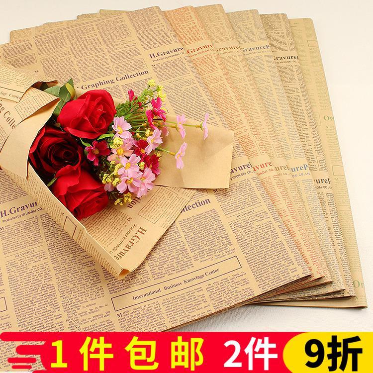 Газеты / Журналы Артикул 594848234151