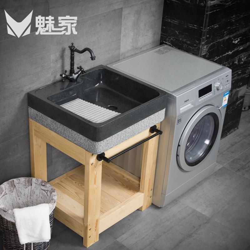 石头洗衣水槽大理石洗衣池阳台洗衣机水池一体柜全石材洗衣柜定制