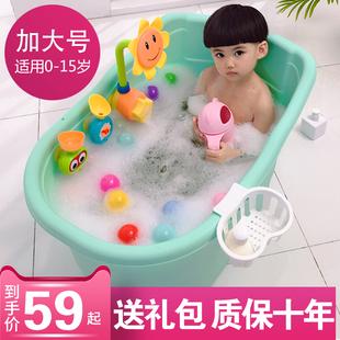 儿童浴桶加大号宝宝浴盆婴儿游泳桶加厚泡澡桶小孩洗澡桶家用可坐