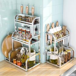 厨房置物架台面家用多功能不锈钢调料架壁挂式刀架筷架一体收纳架