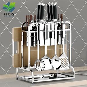 雅怡洁厨房用品不锈钢刀架刀座菜刀收纳刀具一体置物架砧板锅盖架