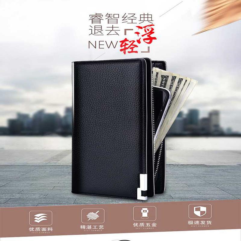 Kangaroo mens wallet Long Fashion Wallet multi CARD WALLET business zipper multifunctional mobile phone bag hand bag
