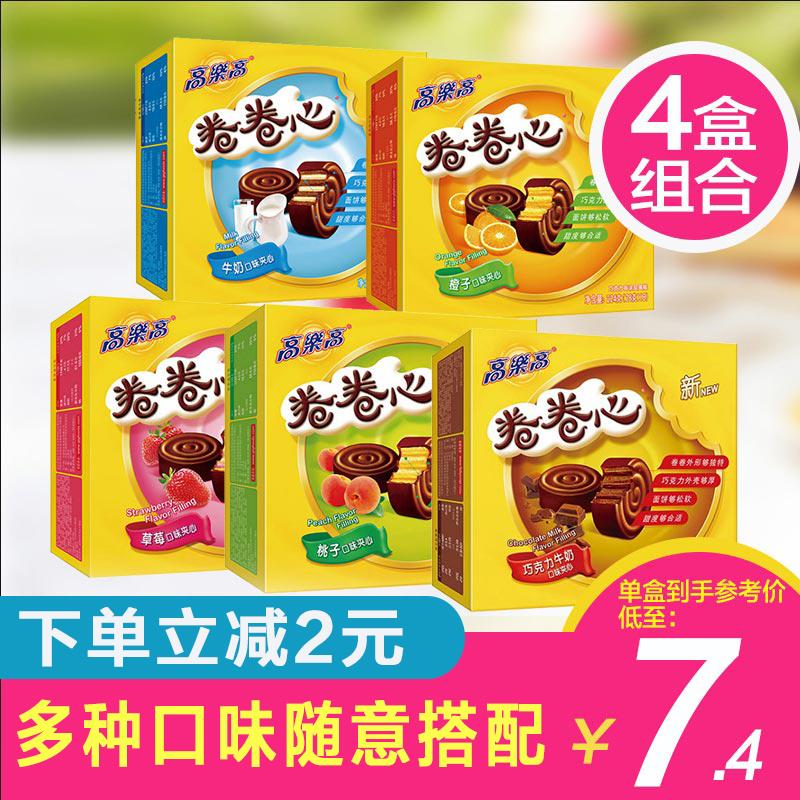 新鲜】高乐高卷卷心抹茶提拉米苏巧克力蛋糕牛奶桃子橙子草莓零食