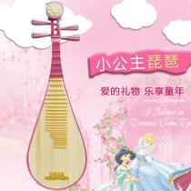 初学入门练习琵琶演奏琵琶彩绘粉色小琵琶幼儿学生儿童琵琶乐器