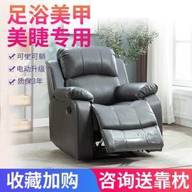 电动美甲美睫沙发桌椅套装美甲美容台纹绣足浴店沙发椅可平躺图片